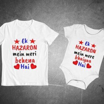 Ek Hazaron Mein Meri Behna Hai - Rakhi Tshirt/Jumpsuit